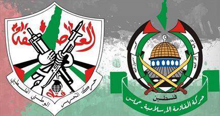 حماس با طرح مصر برای آشتی ملی موافقت کرد/ مصر در انتظار موافقت محمود عباس