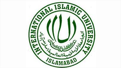 اجلاس چهار روزه «اسلام و حقوق بشردوستانه بین الملل» در اسلام آباد آغاز به کار کرد
