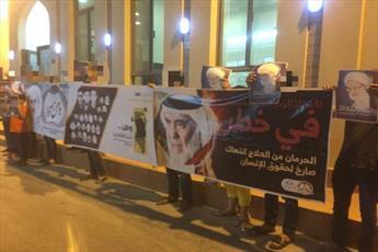 زندان های بحرین قبرستان زندگان است