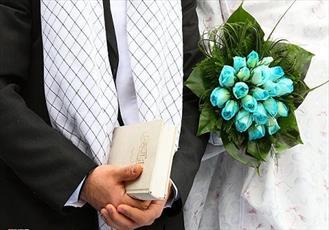 تعبیر خداوند متعال درباره کارشکنان ازدواج مشروع