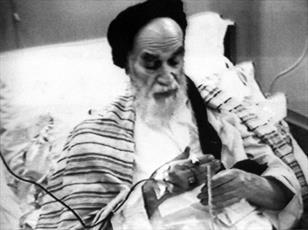 خاطره یکی از پزشکان قم درباره امام خمینی(ره)