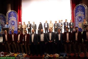 تصاویر/ مراسم اختتامیه جشنواره ملی سرود رضوی در قم