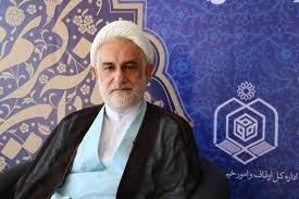 وقف بهترین ظرفیت برای گسترش ارزش های اسلامی و انسانی در جامعه است
