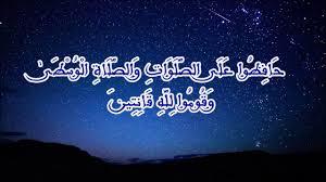 چگونه می توانیم حافظ نماز باشیم؟