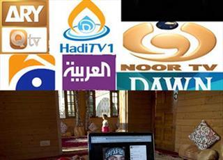 منع پخش شبکه تلویزیونی اسلامی در جامو و کشمیر را محکوم میکنیم