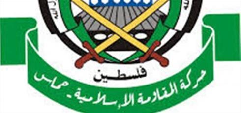 هیئتی از حماس با مسئولان حزب الله و جماعت اسلامی لبنان دیدار کرد