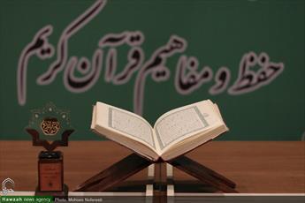 مسابقات حفظ قرآن  بخش برادران  در قم به اتمام رسید