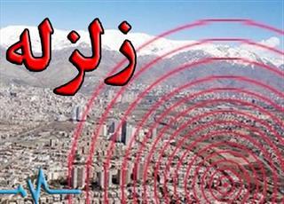 بامداد امروز باز هم کرمان لرزید