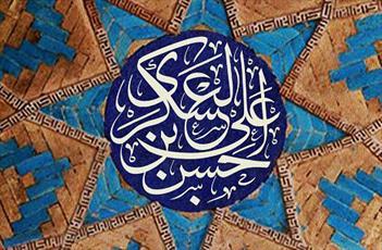 ماجرای دعای راهب نصاری و بارش باران در زمان امام حسن عسکری(ع)