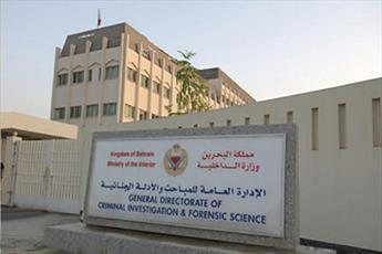 روحانی بحرینی به خاطر یک توئیت احضار شد