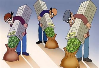 آثار وضعی خیانت به بیت المال در دنیا
