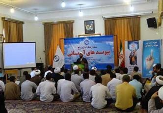 شرکت طلاب آذربایجان شرقی در کارگاه آموزشی «پیوندهای آسمانی»