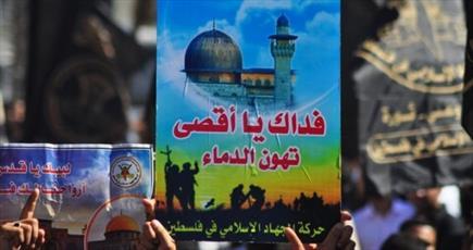جنایت های رژیم اشغالگر در مسجدالاقصی تجاوز به تمامی مسلمانان است