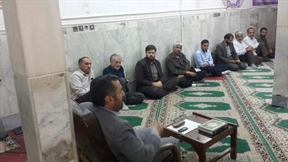 نشست مسئولان گروه های طلایه داران امر به معروف و نهی از منکر