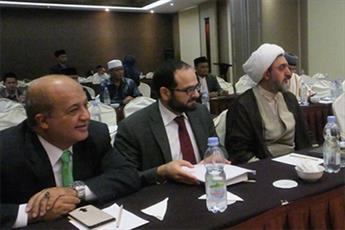 نخستین کنفرانس «فتوا و مسائل معاصر» در اندونزی برگزار شد