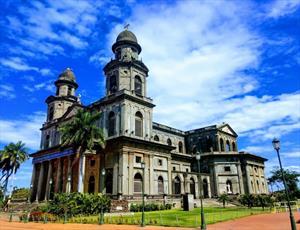 اعتراض شدید کلیسای نیکاراگوئه به رئیس جمهور این کشور