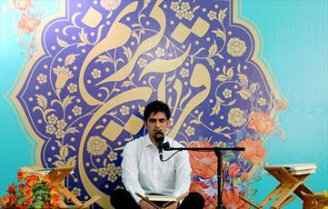 مسابقات قرآنی ويژه طلاب و روحانیون کردستان برگزار می شود