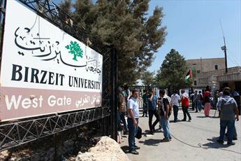 با فشار اسرائیل،  اساتید و مدرّسان مجبور به ترک فلسطین اشغالی می شوند