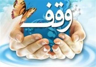 ۳۰۰ فقره سند اجاره موقوفات سمنان در سال جاری تنظیم شد