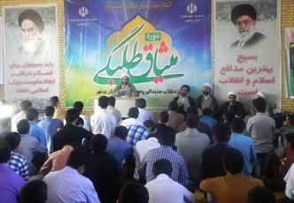 شرکت ۴۰ داوطلب ورود به حوزه  بوشهر در دوره «میثاق طلبگی»