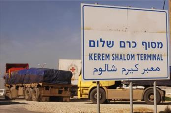 وضعیت اقتصادی نابهنجار در غزه، به دلیل منع ورود کالاهای اساسی