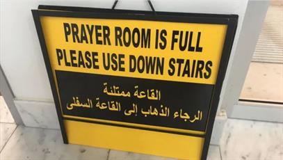 نارضایتی نمازگزاران از کمبود ظرفیت مساجد در شهرهای کانادا