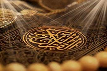 آیا آیاتی مرتبط با ایرانیان در قرآن وجود دارد؟