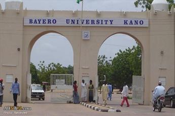 ۲۰۰ حافظ قرآن مجید از دانشگاه بایرو نیجریه فارغ التحصیل شدند