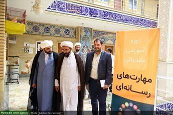 فیلم/ دوره آموزشی مهارت های رسانه ای حوزه در تهران