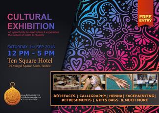 نمایشگاه «فرهنگی اسلامی» در ایرلند شمالی برگزار می شود