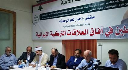 انقلاب اسلامی، ایران را در صف حامیان فلسطین قرار داد/ روابط ایران و ترکیه بازتاب مستقیمی بر مسئله فلسطین دارد