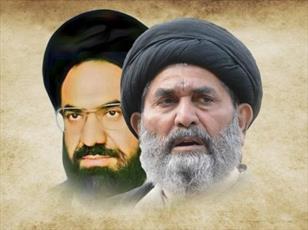 شهید عارف حسینی حامی مظلوم و دشمن استکبار بود