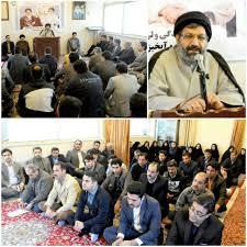 تجمع طلاب و روحانیون لرستانی در مدرسه علمیه کمالیه خرم آباد برگزار شد