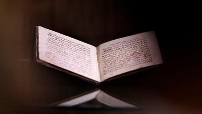 مصر نسخه خطی اسلامی ۵۰۰ ساله را بازپس گرفت