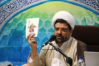 برگزاری اجلاس نماز با موضوع شیوه ها و مهارت های دعوت به نماز در اصفهان