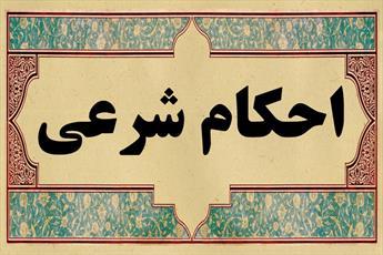 صوت | از چه سرُم و آمپولی در ماه مبارک رمضان می توان استفاده کرد؟