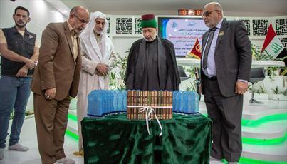 مجمع علمی امام حسین(ع) از چاپ جدید  ۱۸ نسخه خطی رونمایی کرد