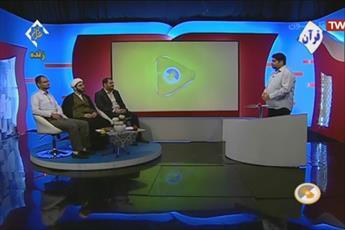 فیلم/ سه خبرنگار حوزوی در قاب تلویزیون
