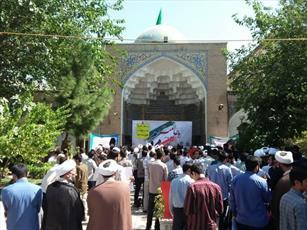 تجمع طلاب و روحانیون تهرانی با شعار «روحانیت صدای مردم»+ عکس