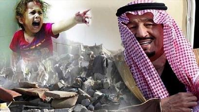 آمریکا شریک جرم سعودی هاست/ تکه تکه شدن اجساد دانش آموزان صعده عملی قانونی است؟!!