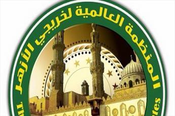 الازهر در مورد تسلط داعش بر مساجد لیبی هشدار داد