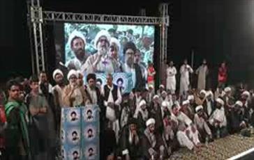 کلیپ/ کنفرانس حمایت از مظلومین پاکستان