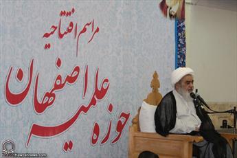 مراسم آغاز سال تحصیلی حوزه علمیه اصفهان برگزار می شود