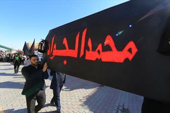 تشییع نمادین پیکر امام جواد (ع) در حرم عسکریین(ع) + تصاویر