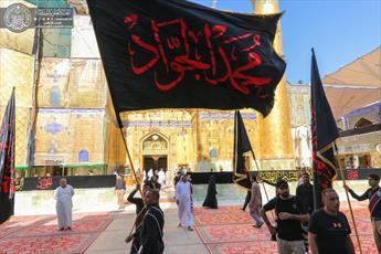 حرم حضرت امیر المؤمنین (ع) در عزای امام جواد (ع) غرق در عزا شد+ تصاویر