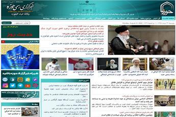 نقل خبر بدون ذکر منبع از خبرگزاری حوزه آزاد است! + فیلم