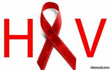 حکم شرعی ازدواج شخص مبتلا به ایدز با فرد سالم