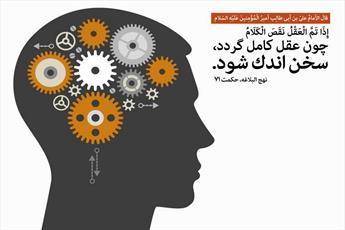 نگاهی بر آثار مثبت و منفی زبان
