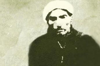 فیلم/ مستند حکیم طهران