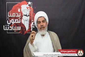 تا زمانی که مردم بحرین سرنوشت خود را تعیین نکنند استقلال ندارند